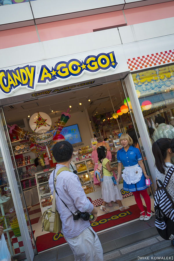 Japan_Tokyo_May2015_104.jpg