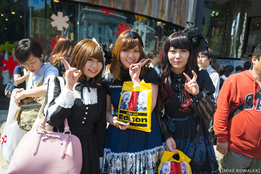 Japan_Tokyo_May2015_106.jpg