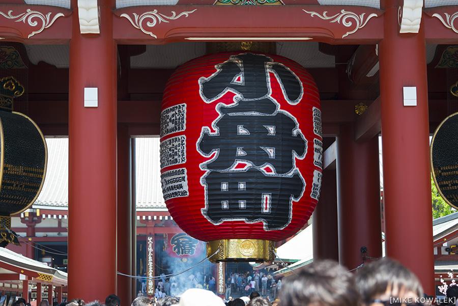 Japan_Tokyo_May2015_160.jpg