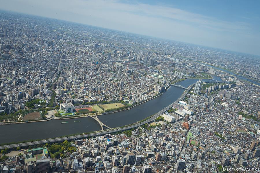 Japan_Tokyo_May2015_182.jpg
