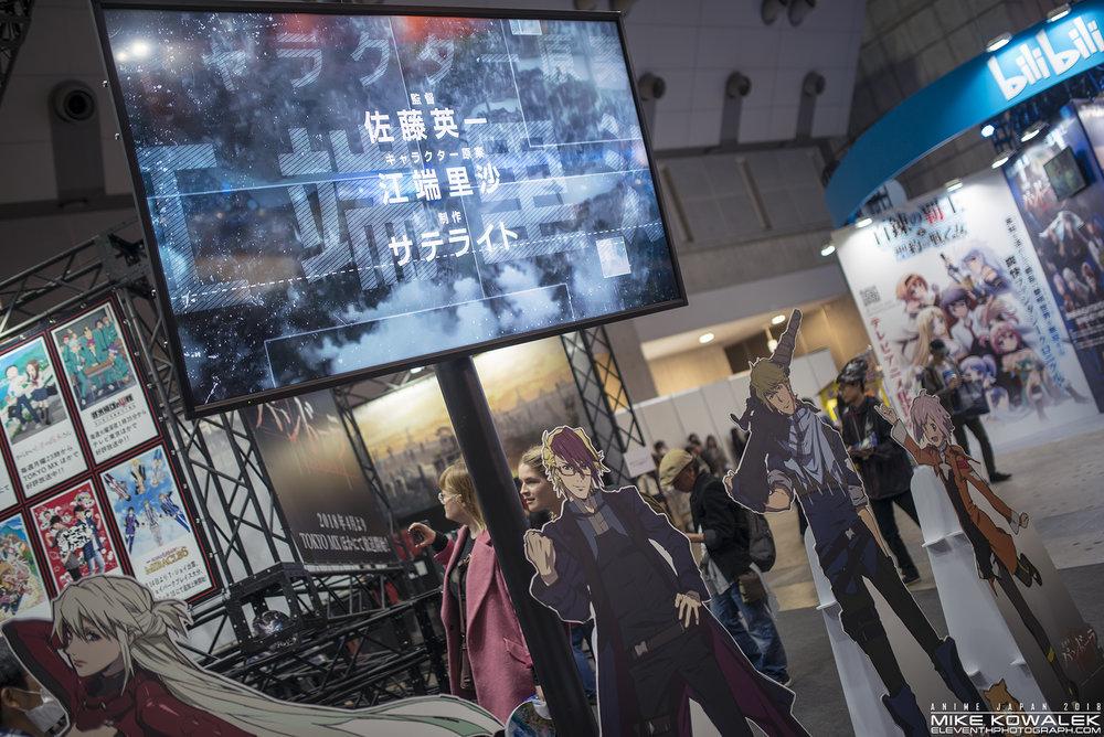 AnimeJapan2018_010.jpg