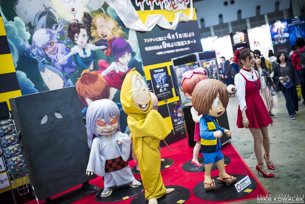 AnimeJapan2018_116.jpg