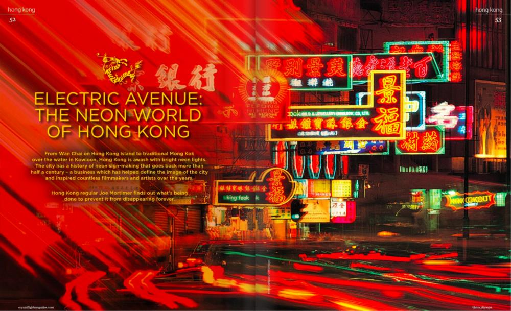 hong-kong-neon-oryx