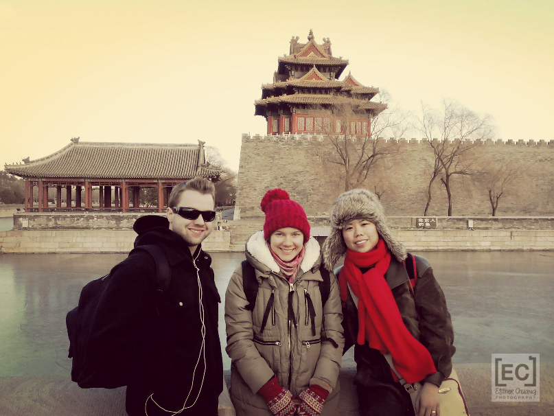 Our group photo at Jingshan Park in Beijing.
