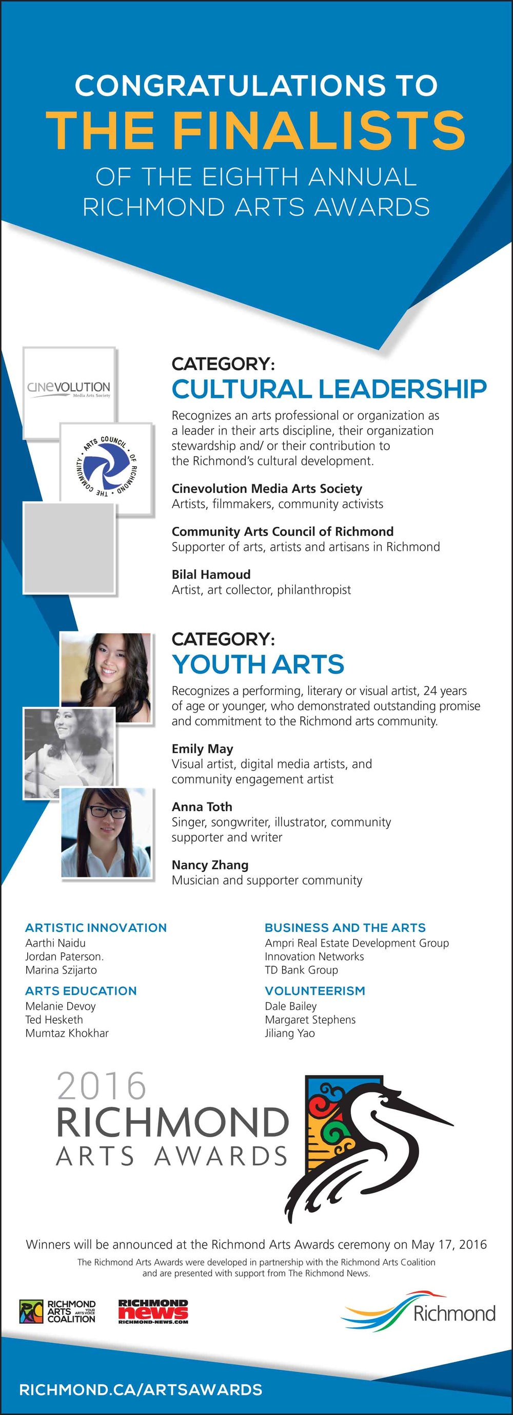 2016_Arts Awards_Finalists_Half Page Ad_3