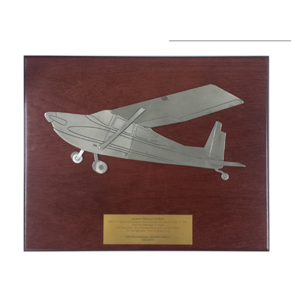 AeroplanePlaque-Trophy.png