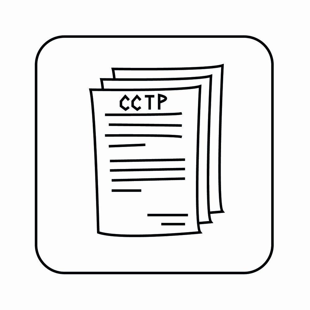 5-CCTP.jpg