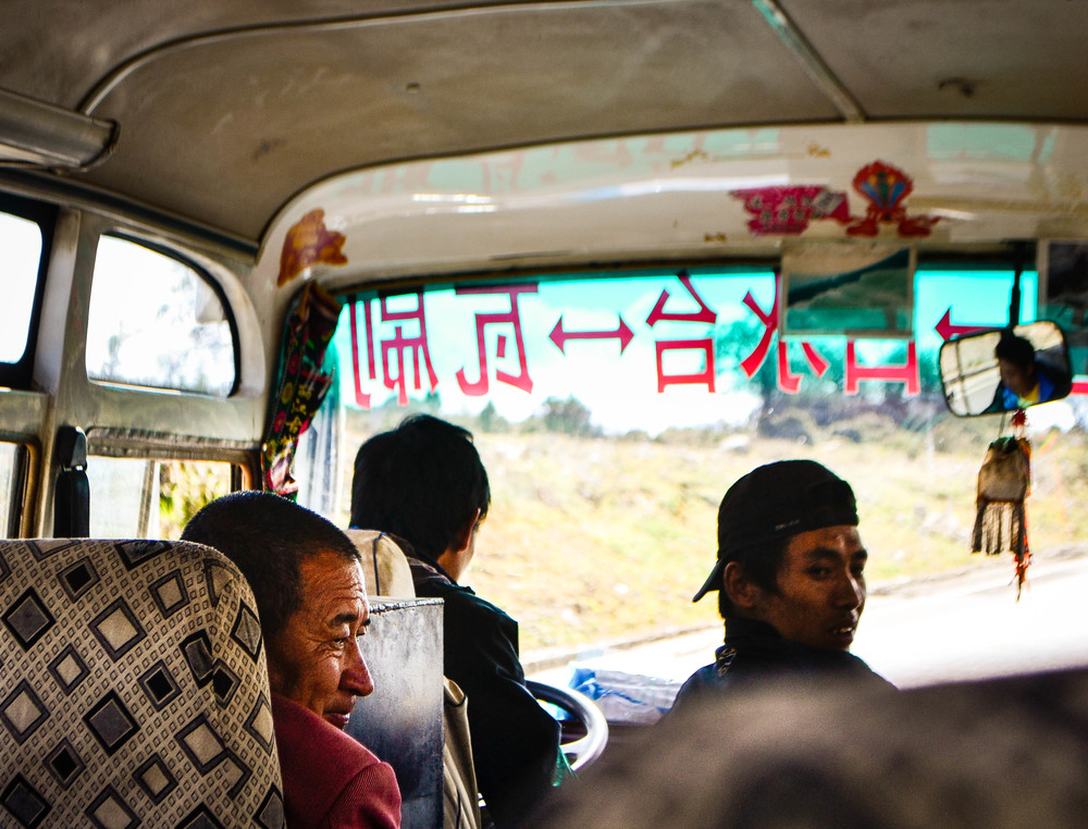 Some friendly faces on a bus ride in Yunnan Province, China