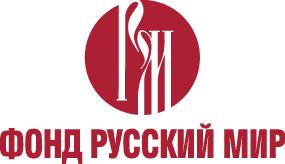 RusskyMir.jpg