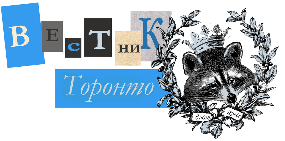 logo-enot.png