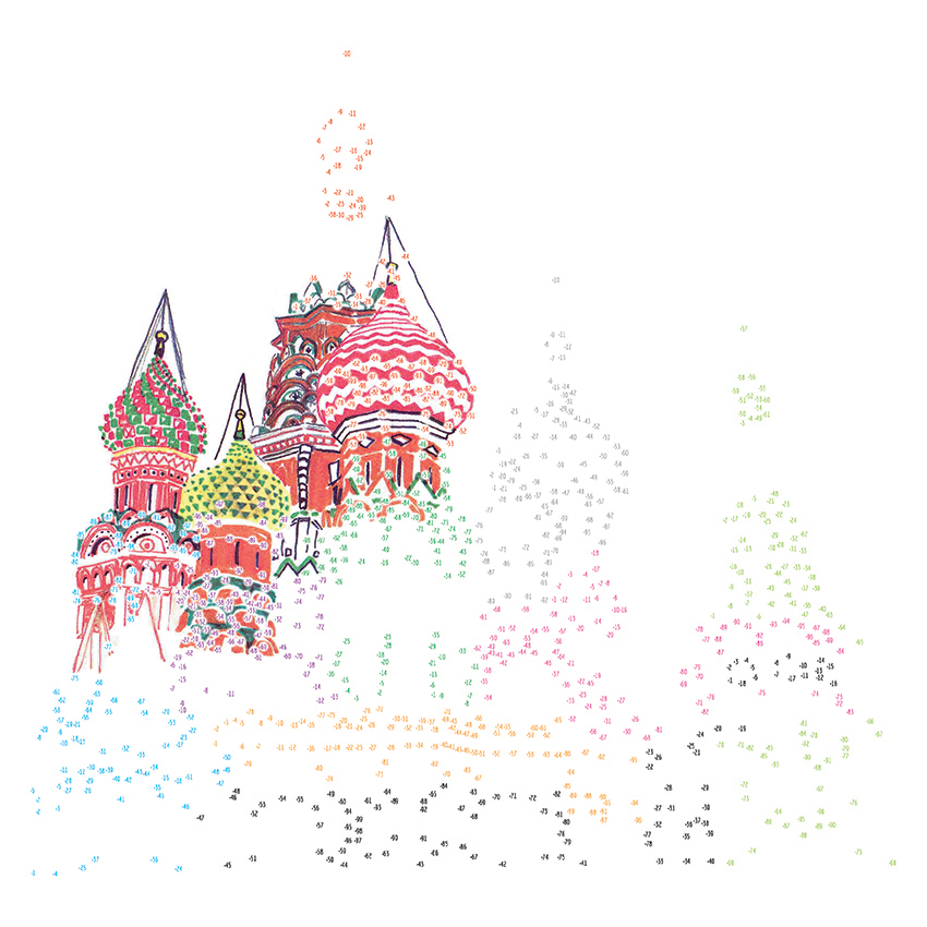 Pokrovkathedraal, Moskou, Rusland.jpg