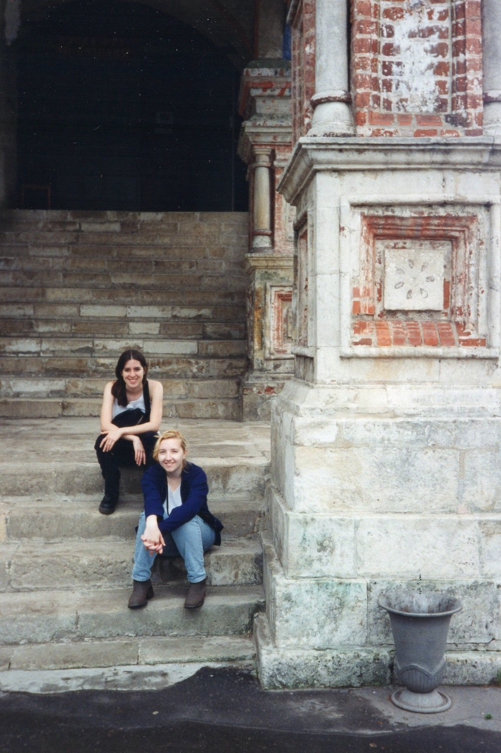 And lastly, a photo with people! Me and a friend exploring the streets of Russia. Photo courtesy of a dear friend, Elena Holeton Piller (not pictured), with whom a wonderful friendship has stretched over the past two decades since beginning in St. Petersburg that summer of 1996.
