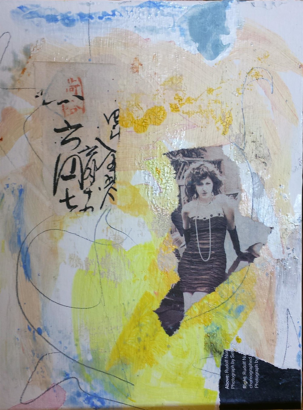 "Hong Kong Series I, mixed-media, 6"" x 4"" 2014"
