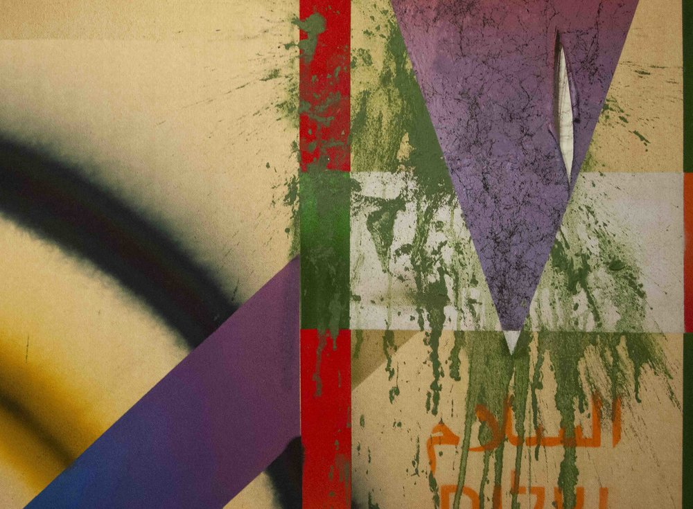 The Abstraction of Peace details.jpg