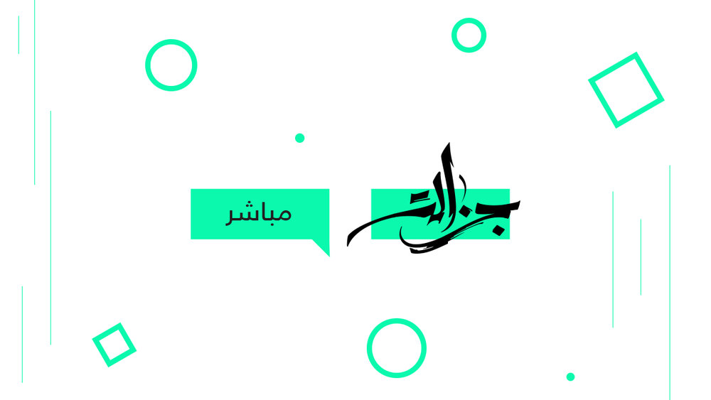 jazalh-live-new.jpg
