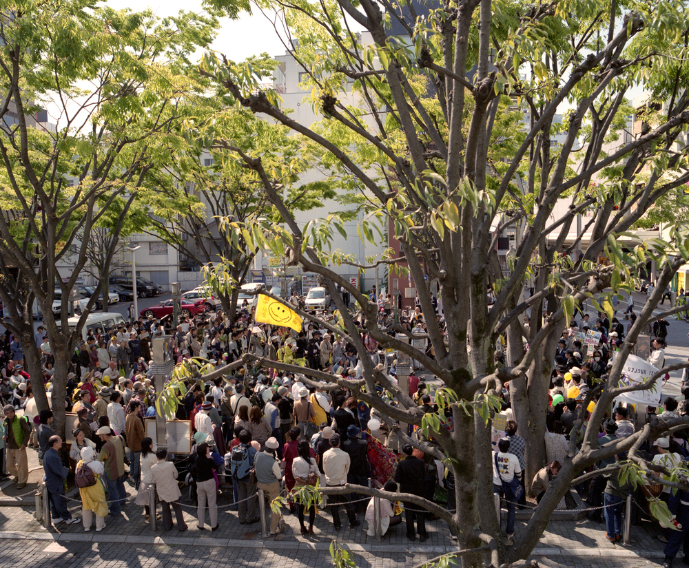 HAMAOKA/浜岡 #09