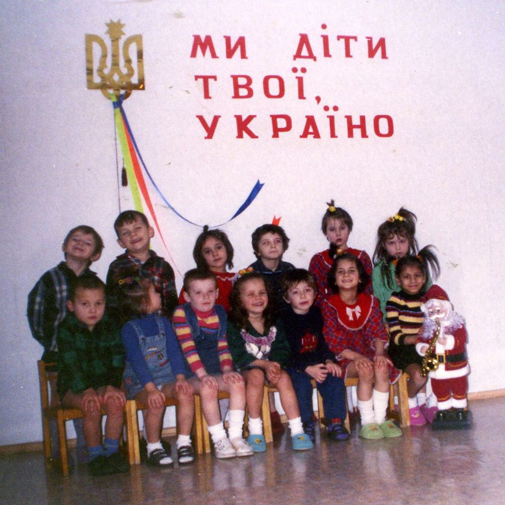 Nikolaev-Kindergarten-2002_1-compressor.jpg