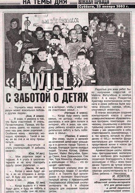 Southern Pravda - January 23, 2003