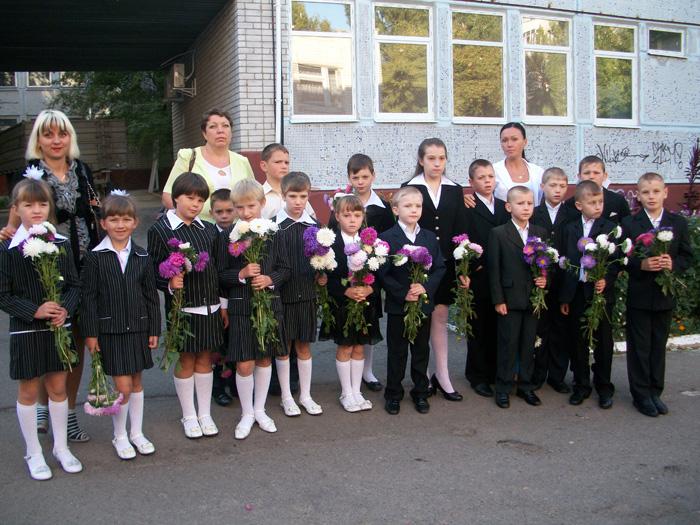YuzhnoUkrainsk 13.jpg