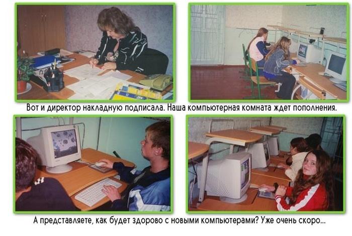 2007 Ochakov Computer Class_6.jpg