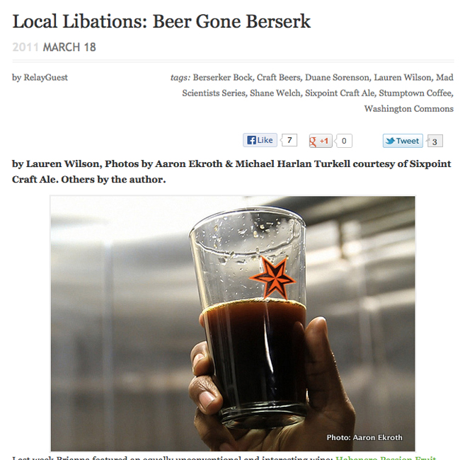 Recipe Relay: Local Libations Beer Gone Berserk