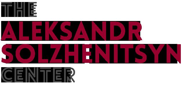 Aleksandr Solzhenitsyn Center