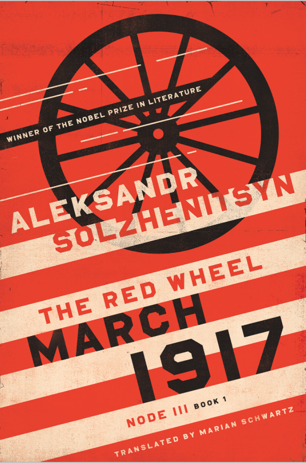 red-wheel-march-1917