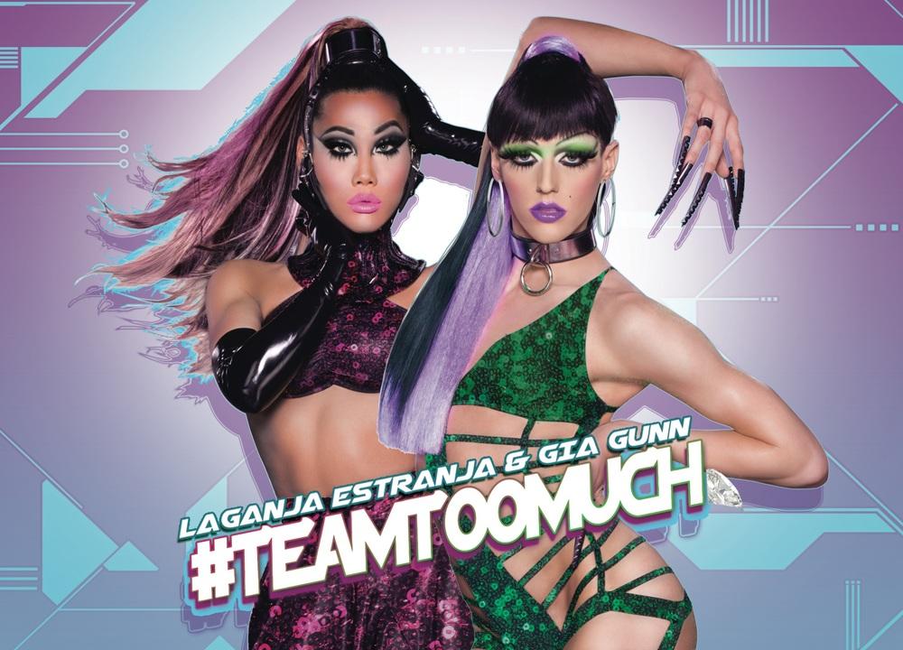 #TeamTooMuch