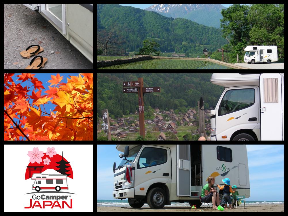 Go Camper Japan