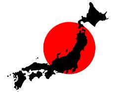 Japan Working Holiday Visa - Japan map png