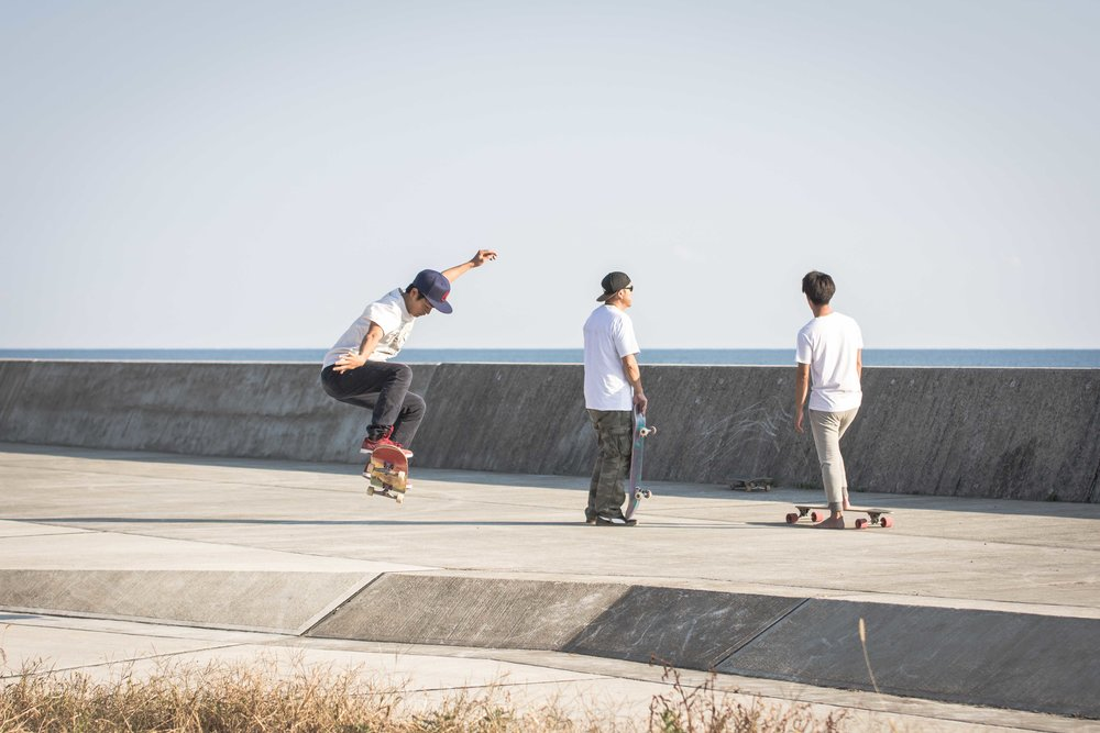 Mountain Swell | Nichinan Skateboard Shoots
