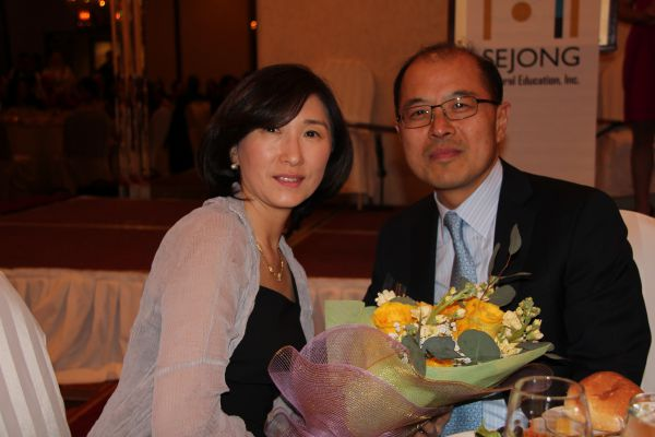 2014 Sejong Gala-19.jpg