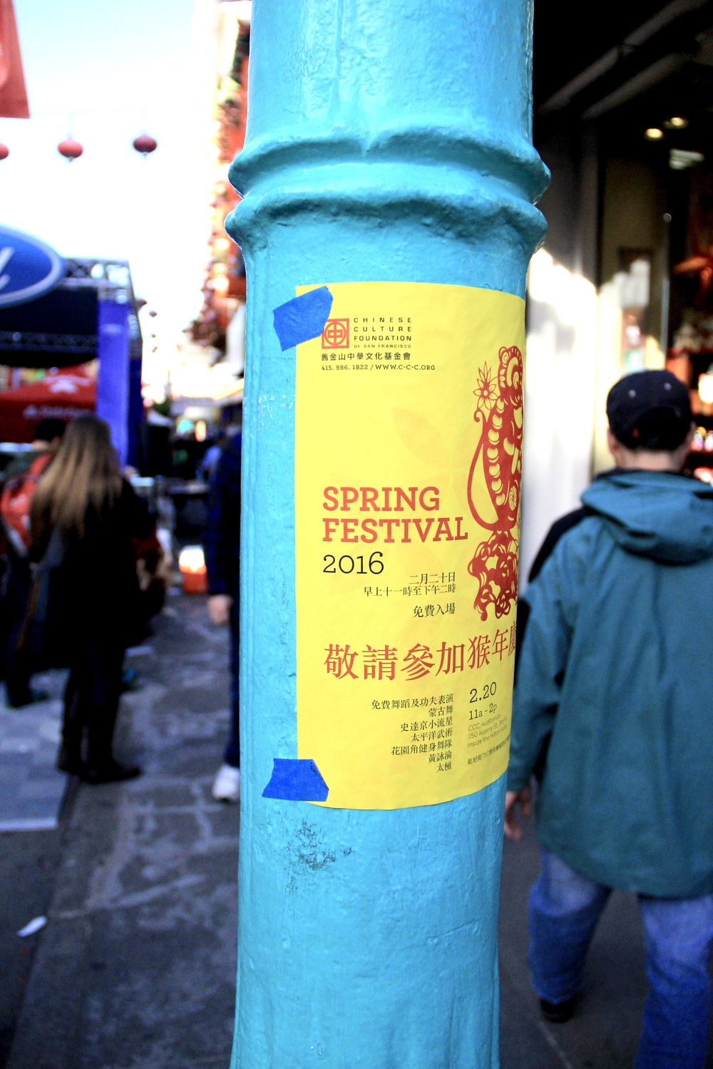 Chinatown's Spring Festival takes place in February each year