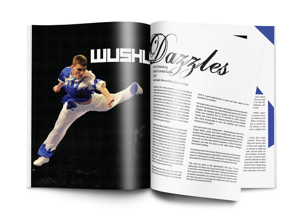 Wushu Magazine