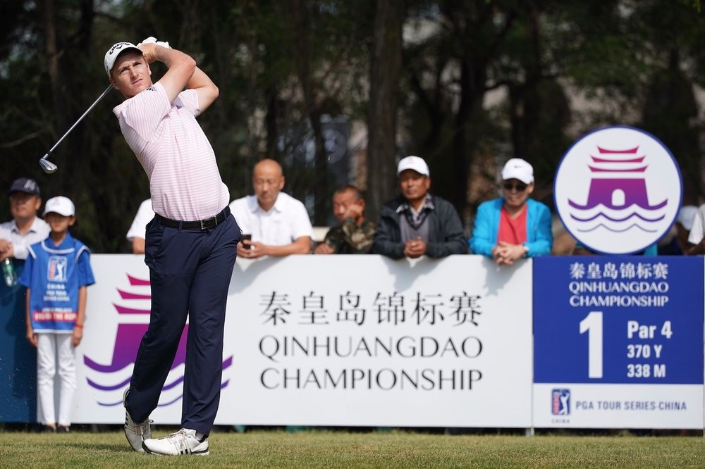 Nick Voke tees off at the first hole in the Qinhuangdao Championship in China