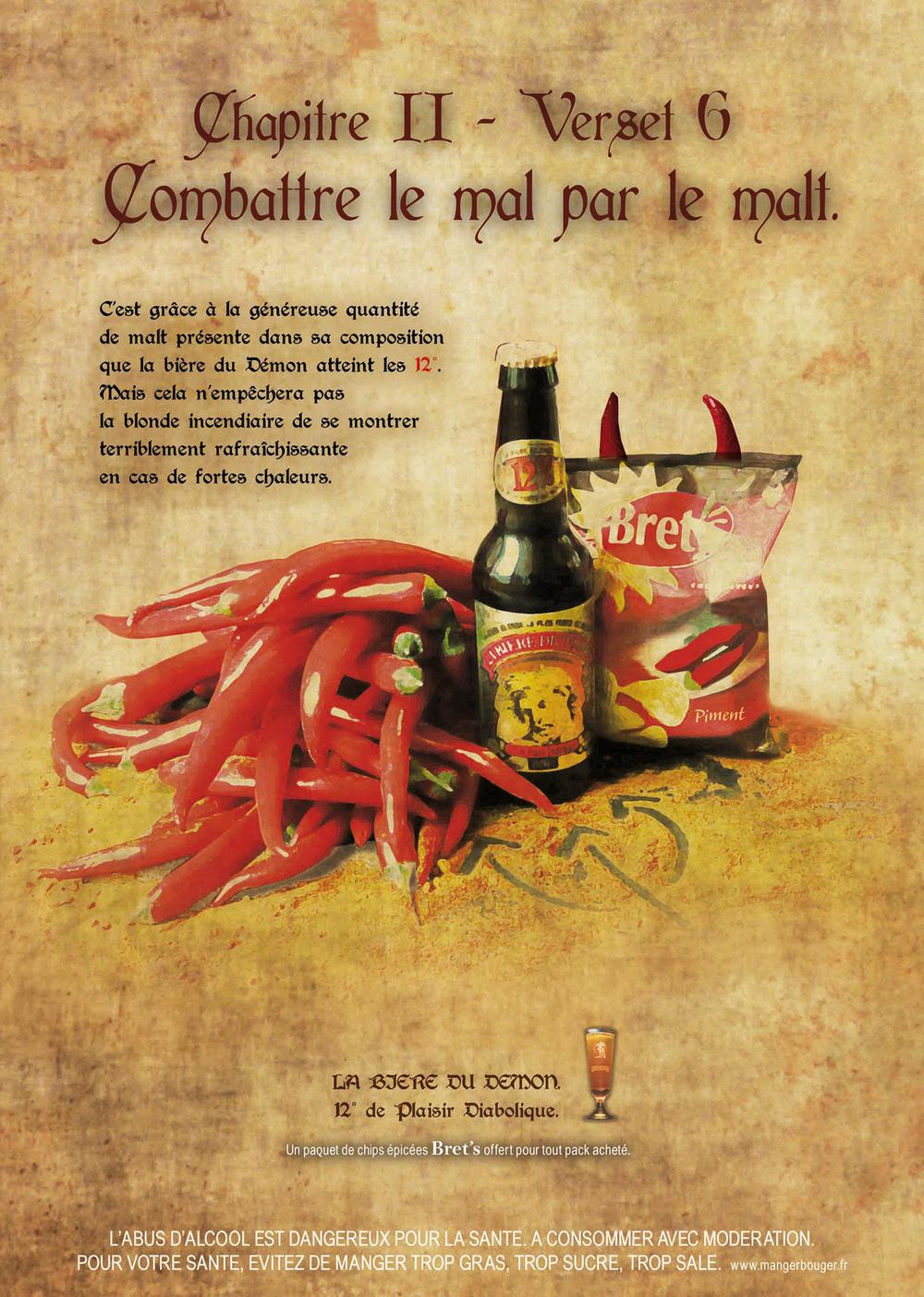 biere-du-demon-lilylafronde