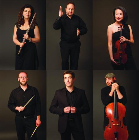 Concert Series — Mostly Modern Festival