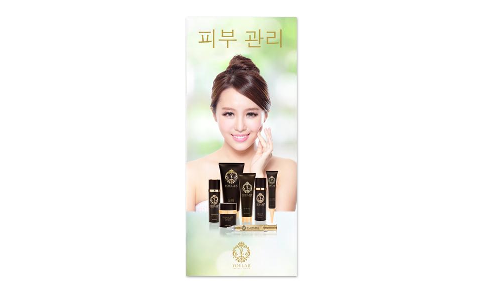Korean_Banner.jpg
