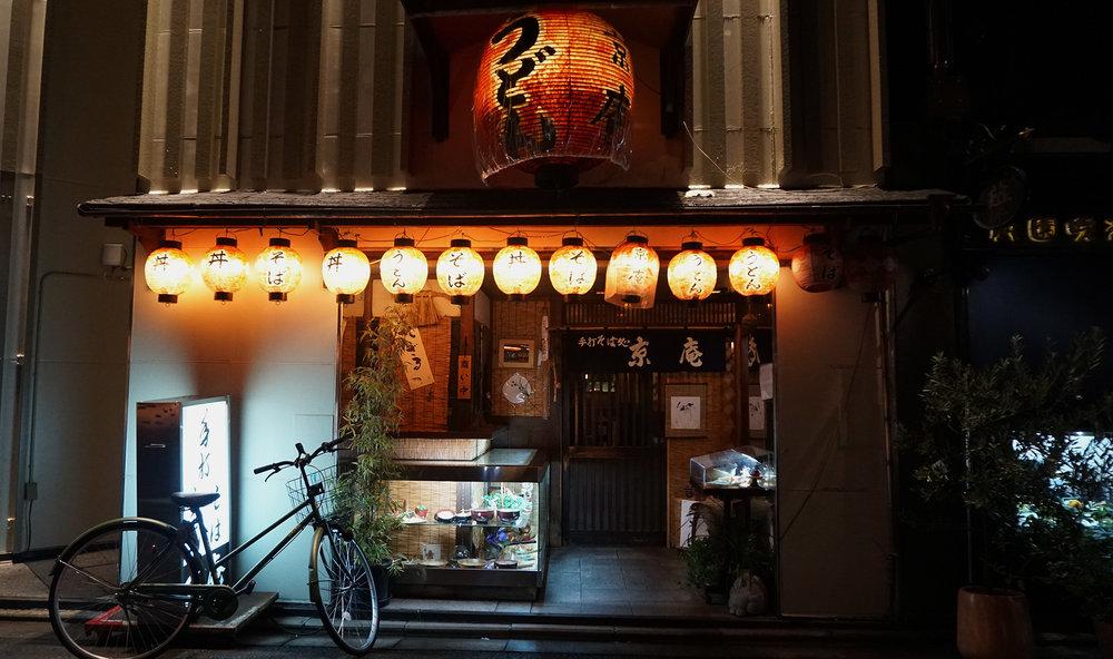 Japan17.jpg