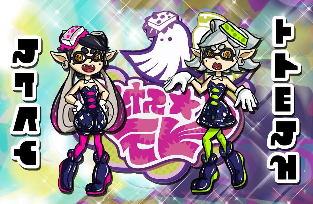 squid sisters print.jpg