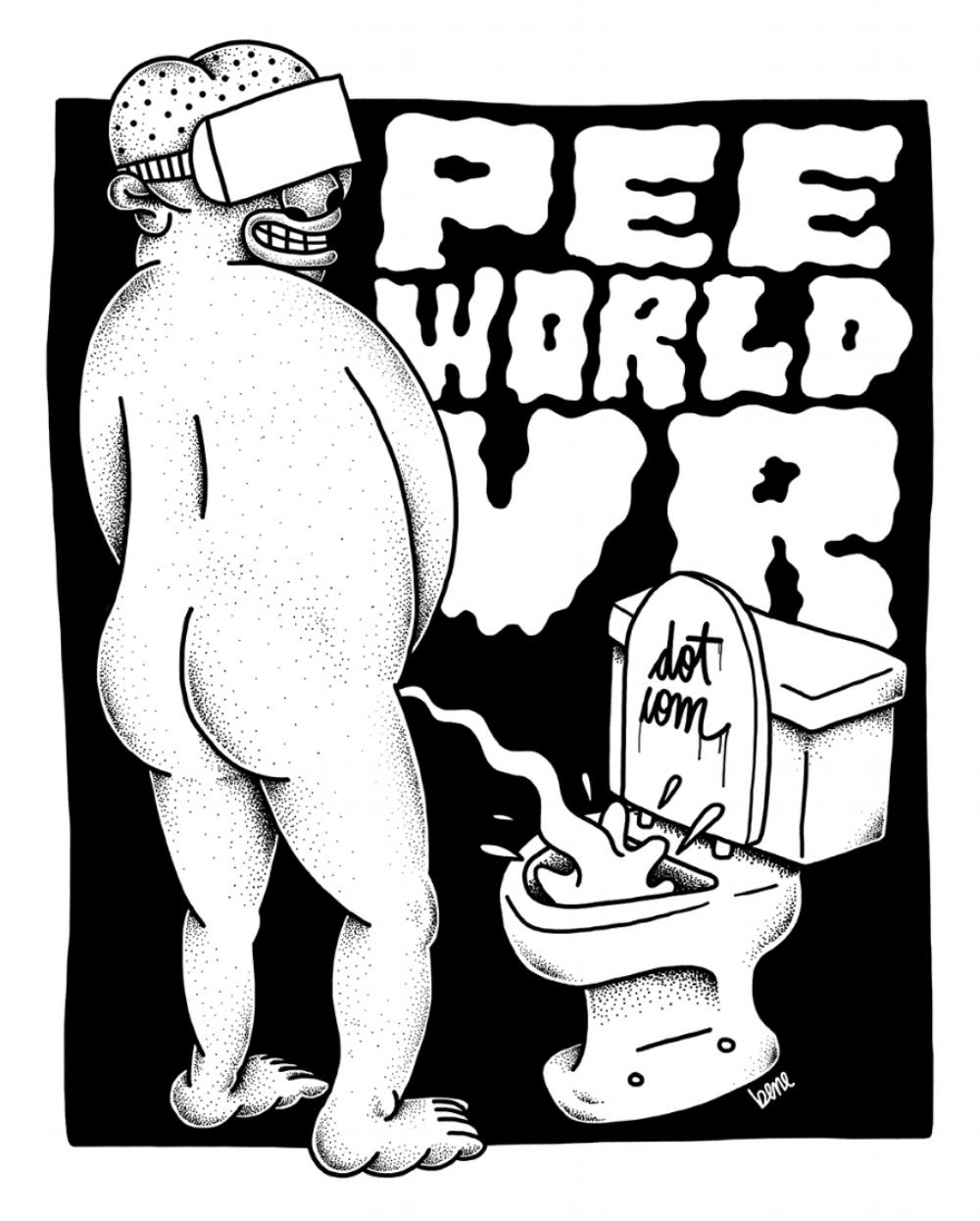 peeVR-low.jpg