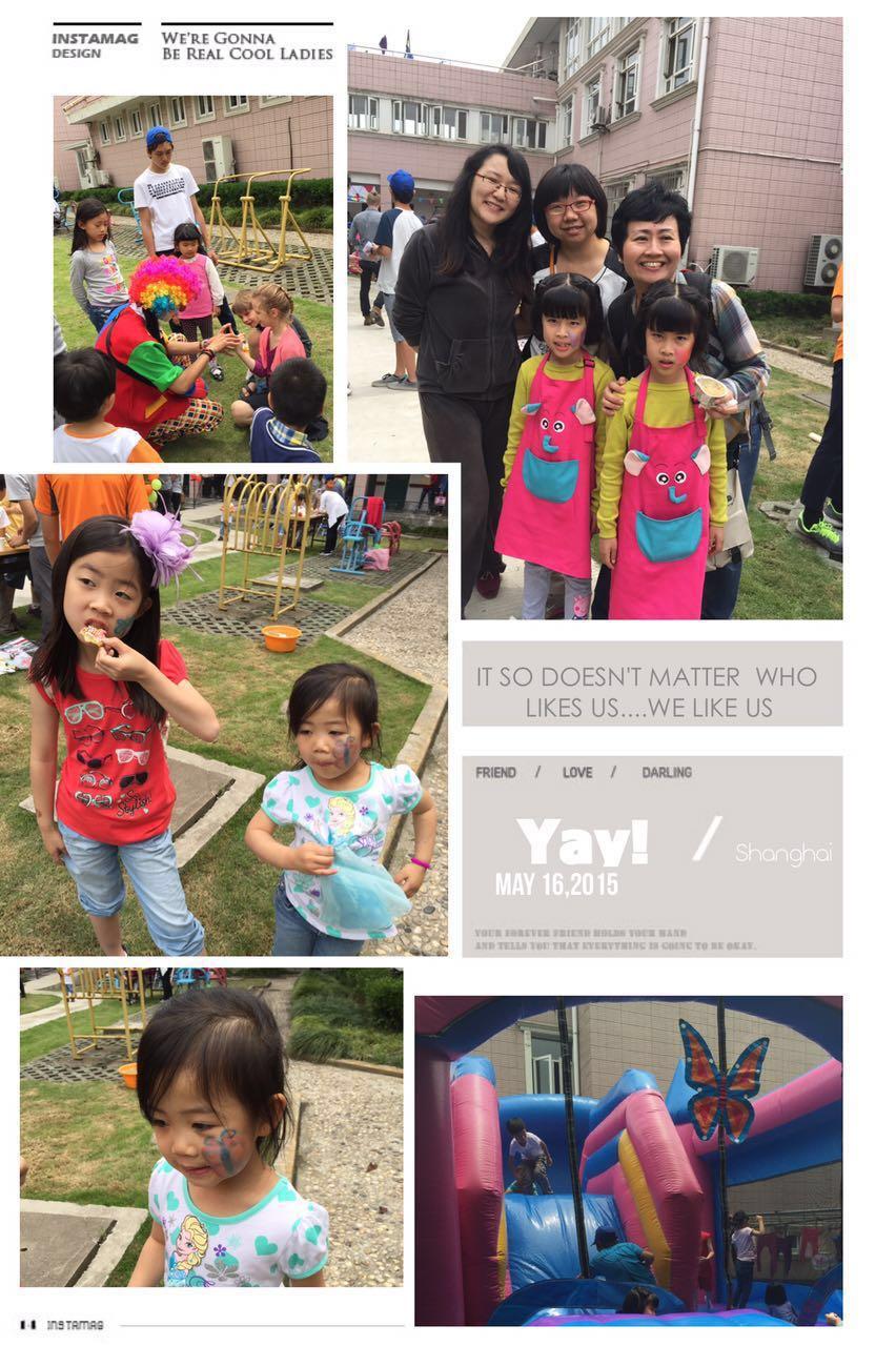 Family Carnival 9.JPG