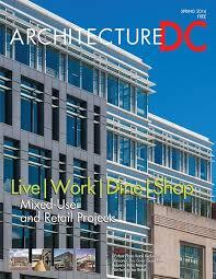 ARCHITECTURE DC 2016.jpg