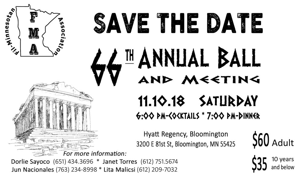 AB-2018-Save-The-Date.jpg