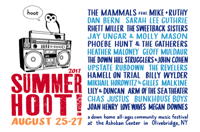 SUMMER HOOT 2017
