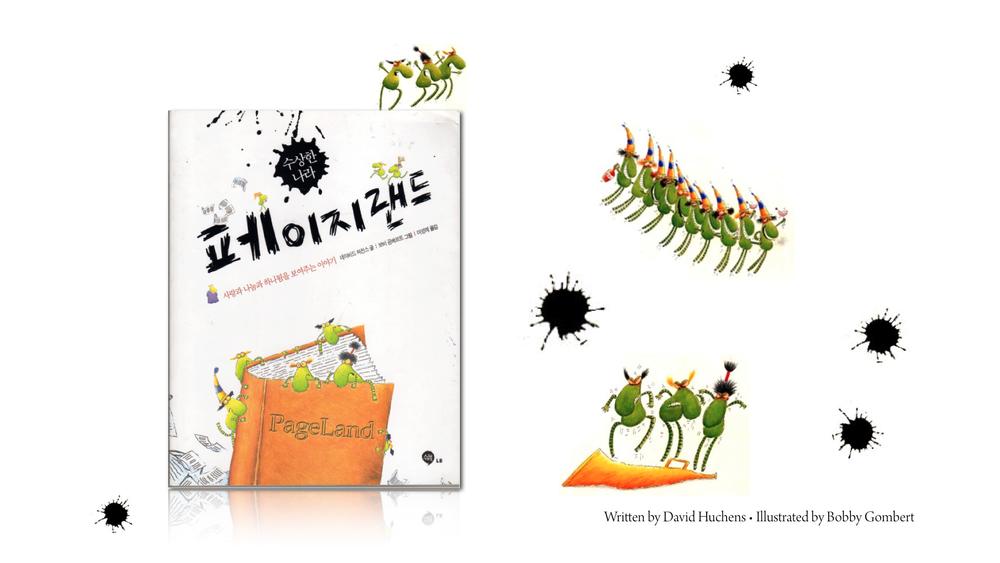 Pageland. Korean version.