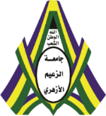 Zaiem_Azhari_University.png