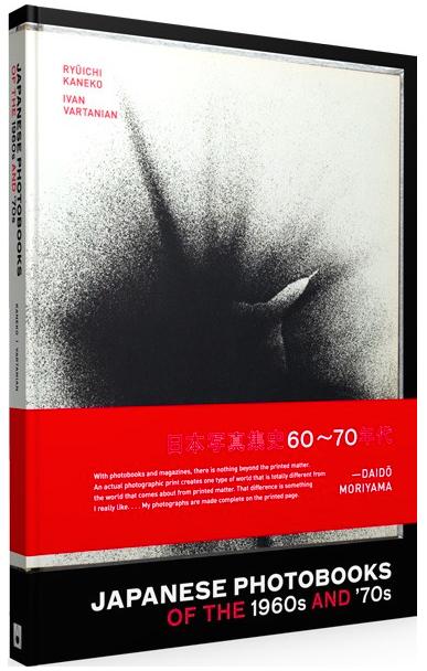 THE JAPANESE PHOTOBOOK, A LECTURE BY KANEKO RYUICHI
