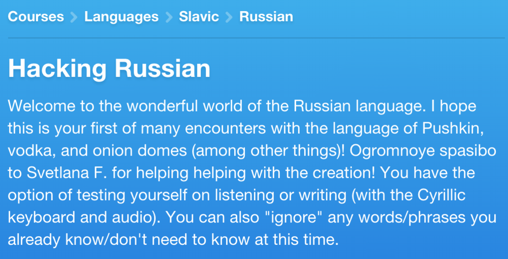 Learn Russian on Memrise.com with my course!