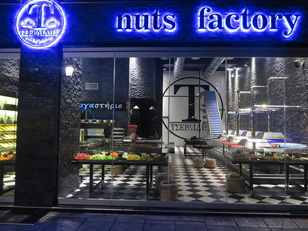 nuts_factory_thessaloniki